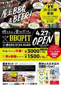 BBQPIT_立川_OPEN_B1縦_180402-(1).jpg