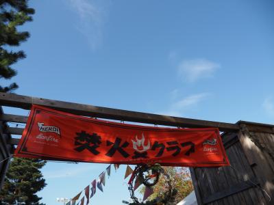 201115_Showanomori_takibi_00_44.JPG