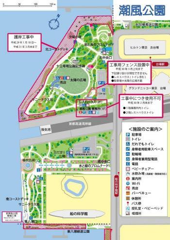 園内工事マップ.jpg