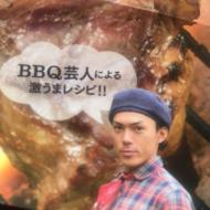 10月料理教室②.JPG