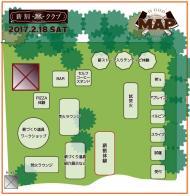 新・薪割クラブMAP_02.jpg