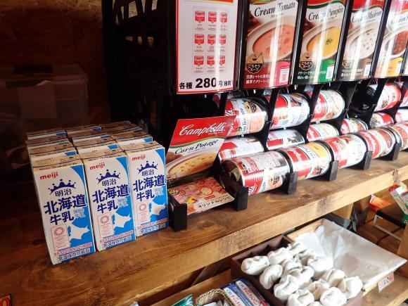 常温牛乳+キャンベル缶_5.jpg