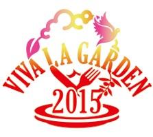 garden2015_1.jpeg