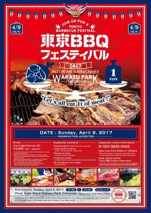 tokyoBBQfes2017_A3_ENGLISH@3.jpg